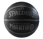 NBA PHANTOM-basketball-Sportspower Nowra | Online Sports Store | Fitness | Running | Football | Cricket | NRL